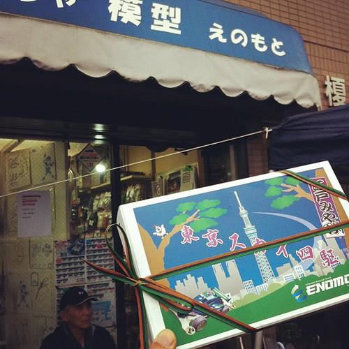 江戸みやげ 東京スカイミニ四駆! えのもとサーキットにて発売中 #mini4wd