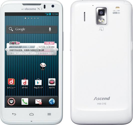 Ascend HW-01E 実物大の製品画像