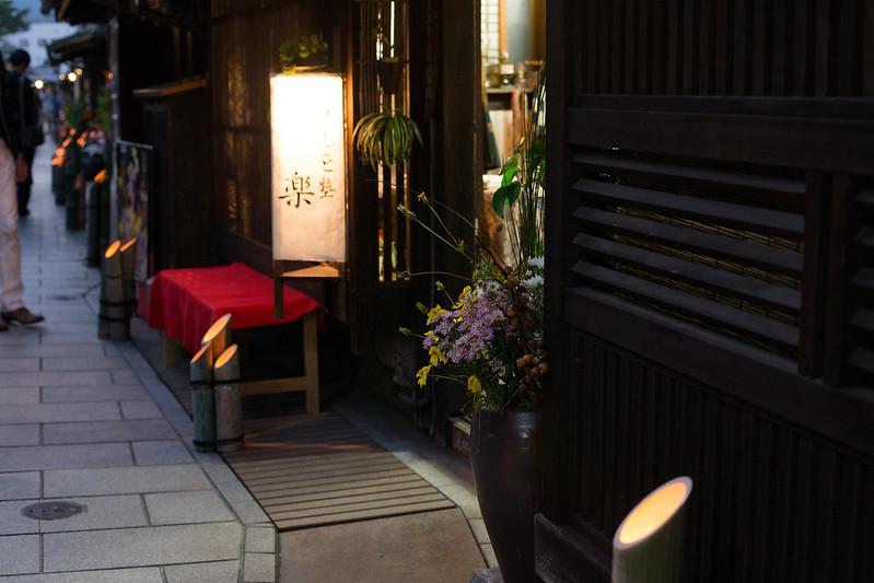 たまゆら舞台探訪 竹原 憧憬の路#106