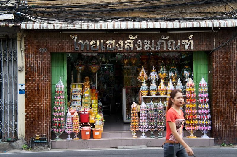 Trip to Bangkok2013-01-04 780