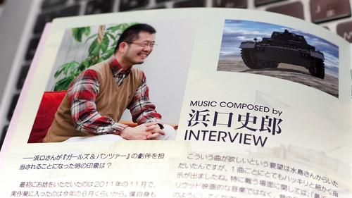 ガルパンサントラ 浜口史郎氏インタビュー