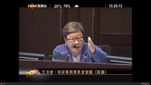 20130205_保安事務委員會_黃毓民
