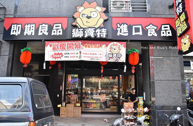 台中獅賣特即期良品進口零食餅乾泡麵32