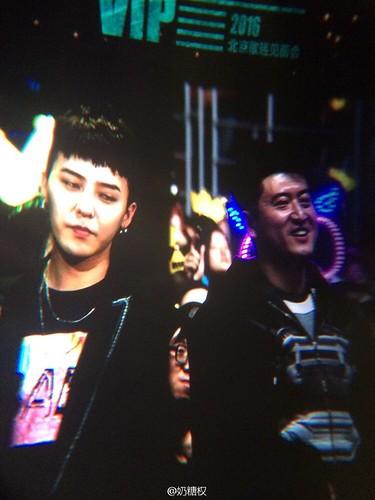 BIGBANG VIP Event Beijing 2016-01-01 奶糖权 (7)