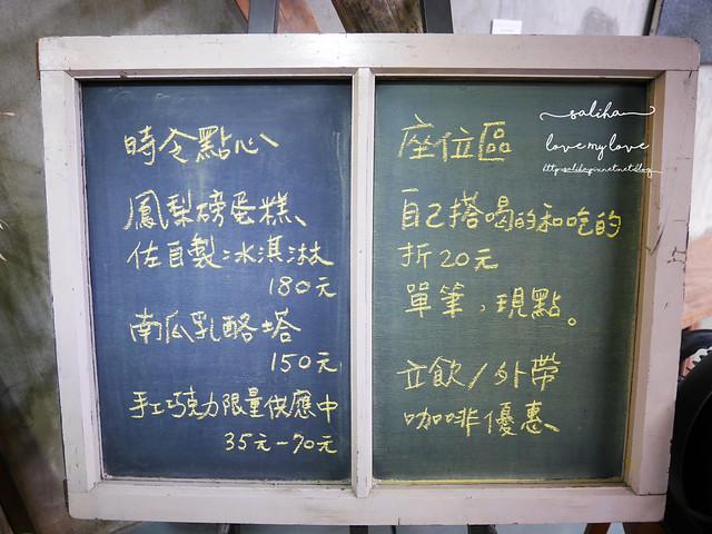 新北投捷運站不限時咖啡館下午茶推薦拾米屋 (6)