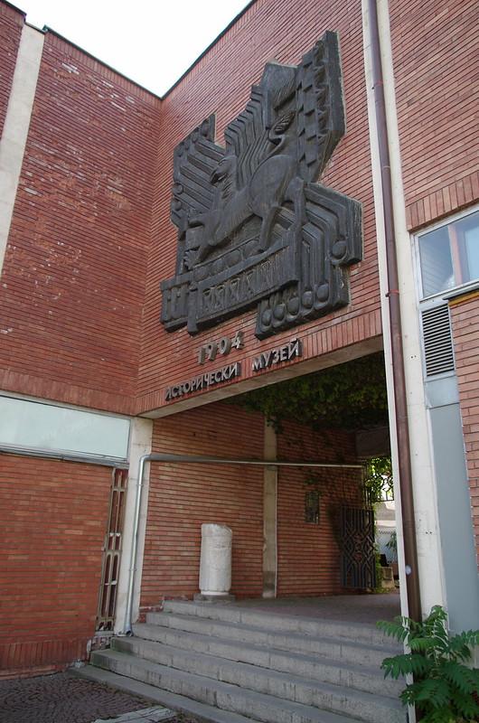 Musée historique régional, Shumen