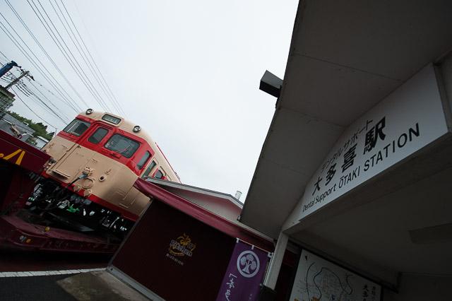いすみ鉄道 キハ28 2346 陸送 大多喜駅前到着