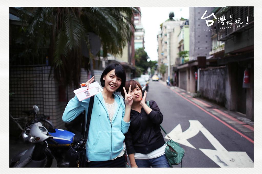 Taiwan-131