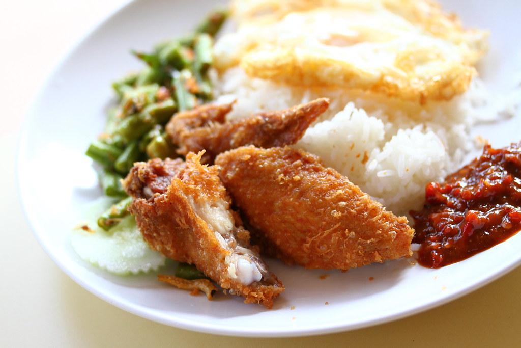 Hon Ni Kitchen: Nasi Lemak