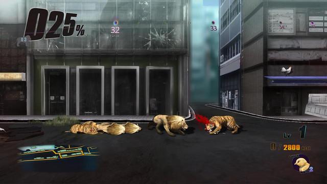 Tokyo Jungle - Screenshot 3