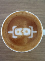 Today's latte, Web Intents.