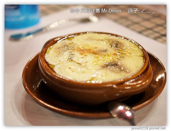 台中 天母洋蔥 Mr.Onion 18