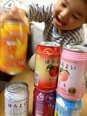 ほろよいアソートとらちゃん (2012/10/20)