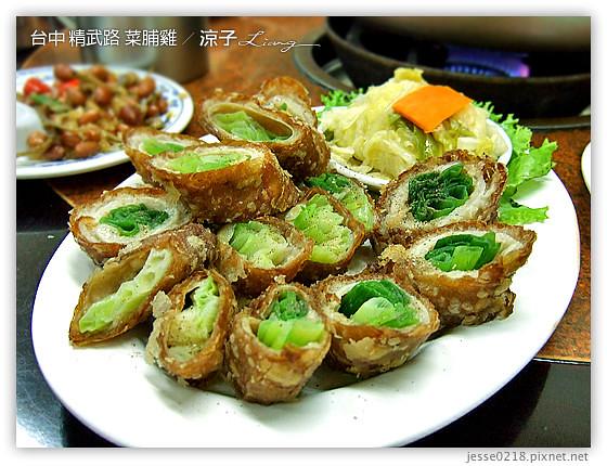 台中 精武路 菜脯雞 8