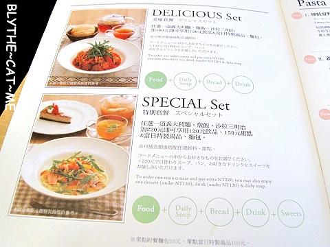 AT阪急店 (9)