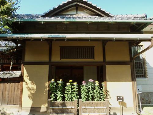 Yamamoto's House Entrance