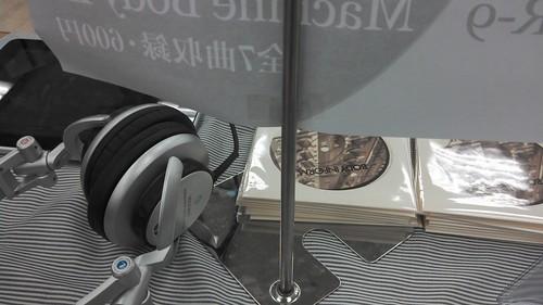 M3-2012秋