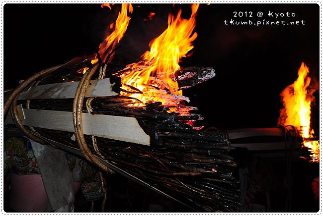 鞍馬火祭 (11).jpg
