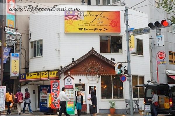 Japan Day 5- Ikebukuro-032
