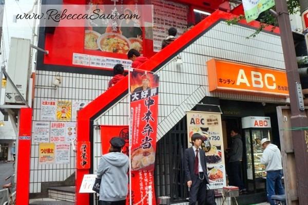 Japan Day 5- Ikebukuro-039