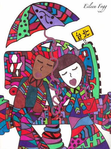 Colorful drawing of a couple in love in Taipei by Eileen