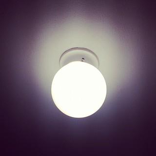 A light. On. Magic.
