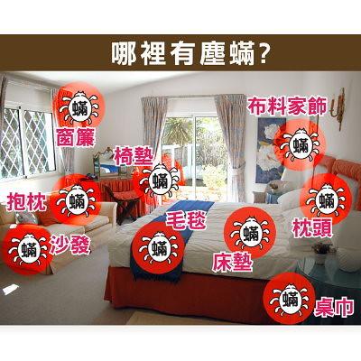 悅夢床墊分享防塵蟎床墊寢具、抑止過敏的居家護理守則