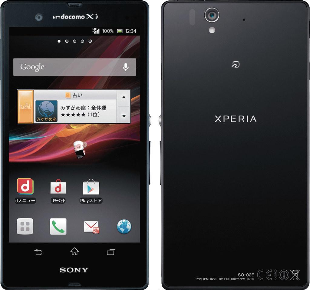 Xperia Z SO-02E 実物大の製品画像