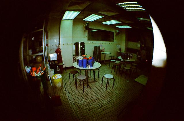 HK Food Stall