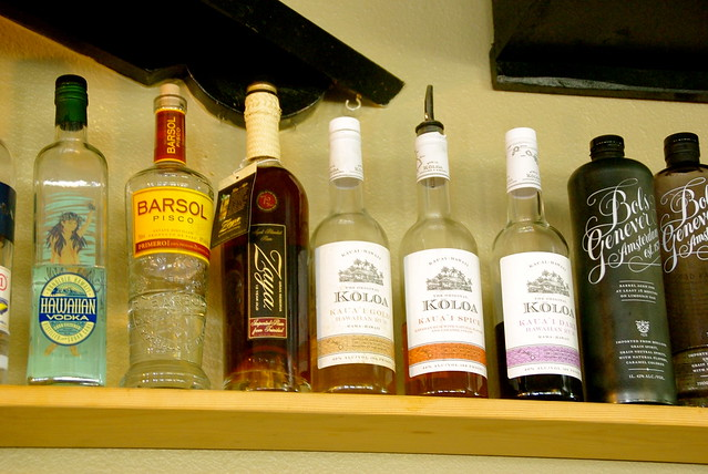 Koloa Rum company on kauai
