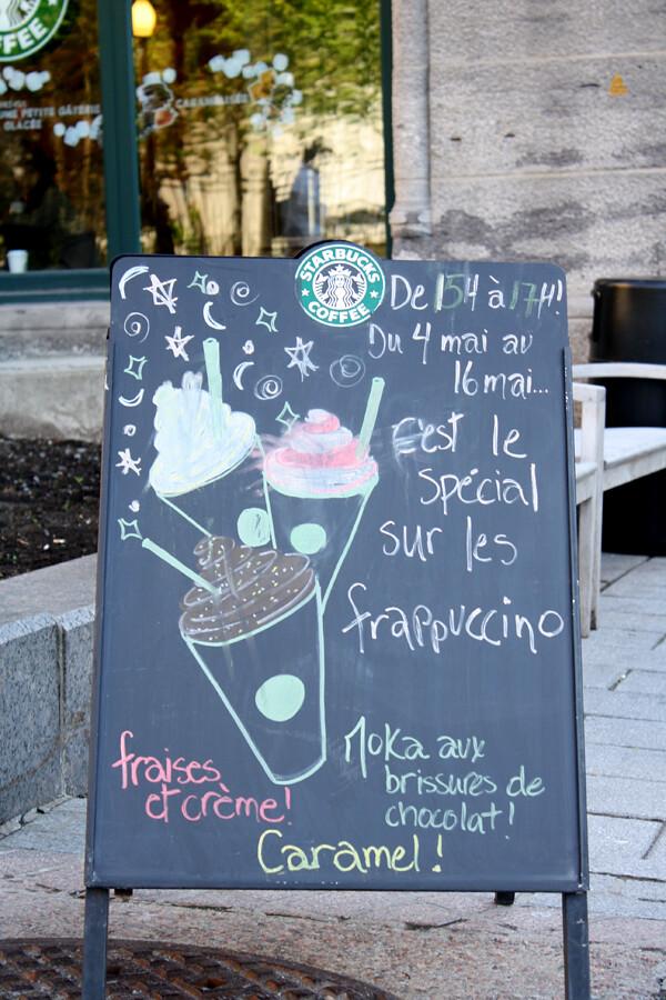 france-sign