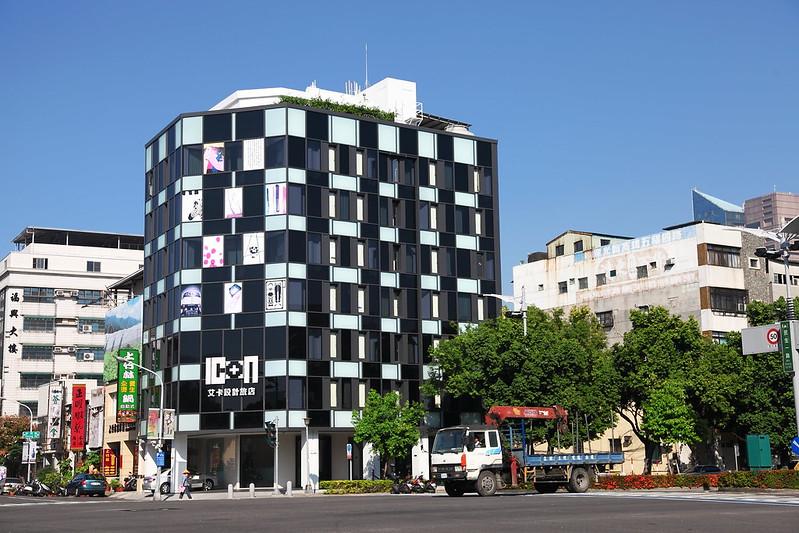 [高雄] 住宿。艾卡設計旅店Icon Hotel (跟著小鼠去旅行) - Naki