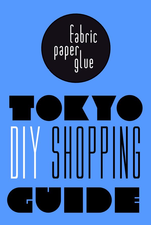 Fabric Paper Glue | Tokyo DIY Shopping Guide