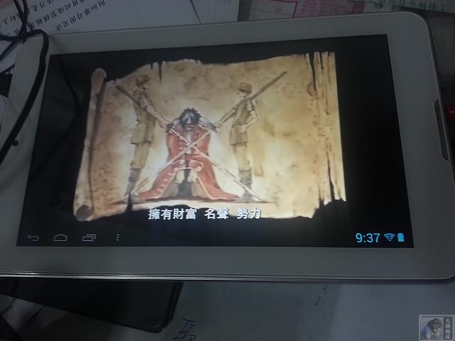 20121011_213701.jpg