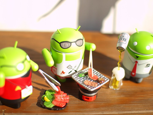 Android BBQ Party