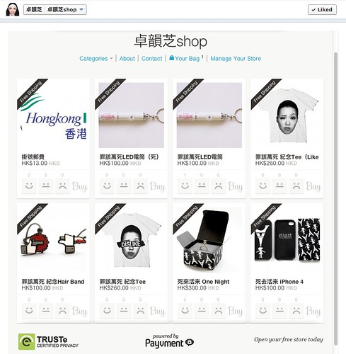 Facebook<卓韻芝Shop>
