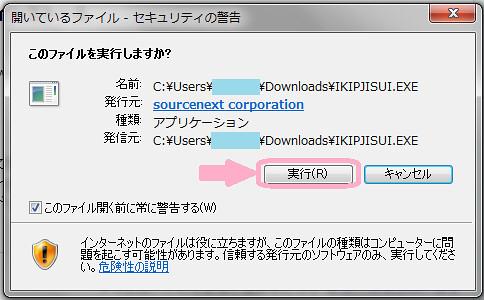 ソースネクスト いきなりPDF for自炊