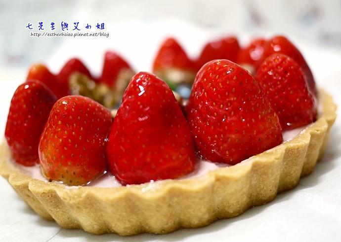 13 很多草莓