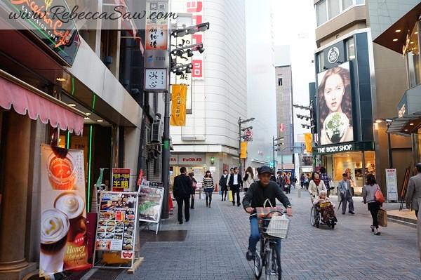Japan day 1 - Shibuya & Harajuku  (67)