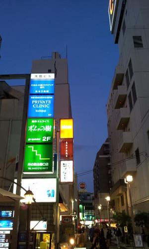 20121024_170909