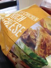 ビッグチキン リッチチーズ