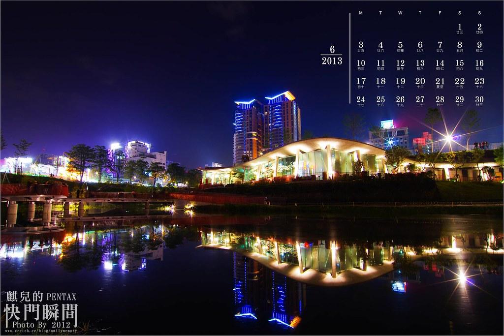 『我的快門瞬間』-2013月曆