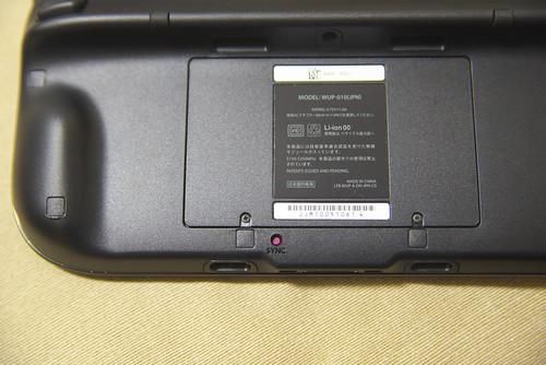 Wii U 開封の儀