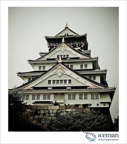 Osaka Castle 550