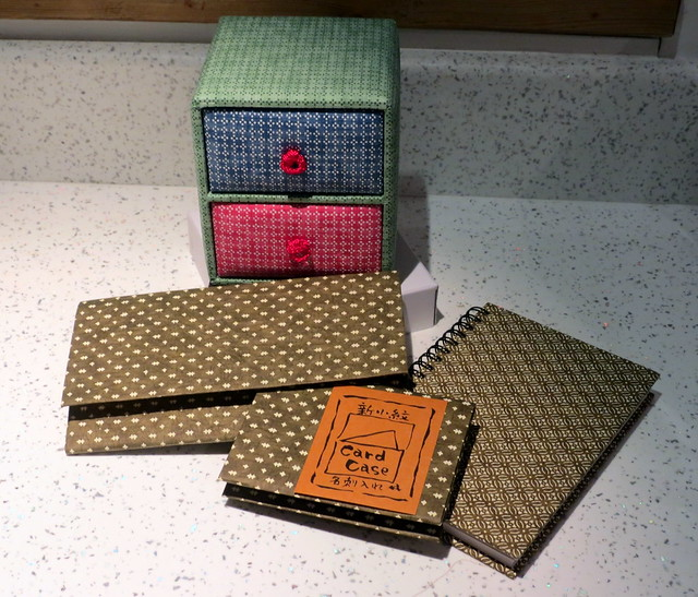 Washi paper gift set from The Japanese Shop