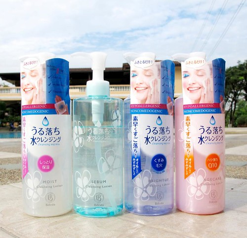 Bifesta Sebum Cleansing Lotion: an awesome drugstore makeup remover