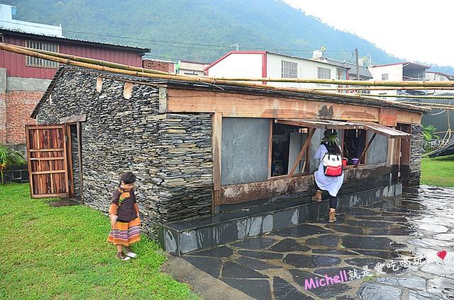 漫遊屏北--森活體驗:安坡部落