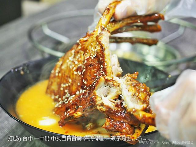打啵g 台中 一中街 中友百貨餐廳 韓式料理 18
