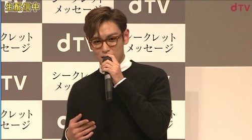 TOP - Secret Message Tokyo Première - 02nov2015 - Screecap - 18
