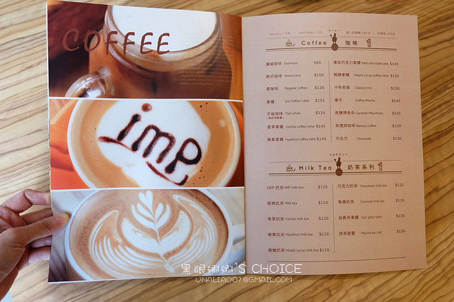 imp Cafe Menu咖啡
